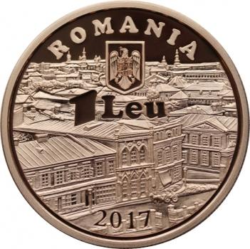 Румыния 1 лей 2017 г., PROOF, '160 лет с момента внедрения газового освещения в Бухаресте'