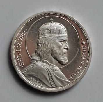 Венгрия 5 пенго 1938 г., PROOF, '900 лет со дня смерти Иштвана I Святого'