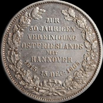 Ганновер 1 талер 1865 г., AU, '50 лет союзу Восточной Фризии и Ганновера'