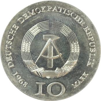 """ГДР 10 марок 1968 г., UNC, """"500 лет со дня смерти Иоганна Гутенберга"""""""