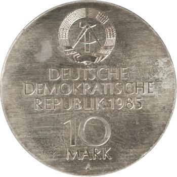 """ГДР 10 марок 1985 г., UNC, """"Возобновление работы Семпер оперы в Дрездене"""""""