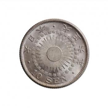 """Япония 10 сенов 1917 г., BU, """"Император Ёсихито (Тайсё) (1912 - 1926)"""""""