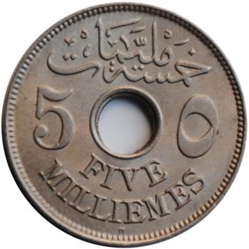 Египет 5 миллим 1917 г., UNC, 'Султан Хусейн Камиль (1914 - 1917)'