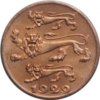Веймар 3 марки 1929 г. A, UNC, '200 лет со дня рождения Готхольда Лессинга'