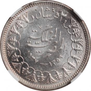"Египет 2 пиастра 1937 г., NGS MS63+, ""Король Фарук I (1936 - 1952)"""