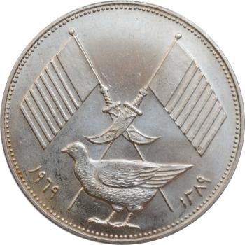 ГДР 10 марок 1984 г., UNC, '100 лет со дня смерти Альфреда Эдмунда Брема'