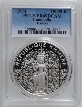 ФРГ 5 марок 1982 г., UNC, '150 лет со дня смерти Иоганна Вольфганга фон Гёте'