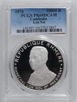 США 1 доллар 1884 г. O, UNC, 'Доллар Моргана'