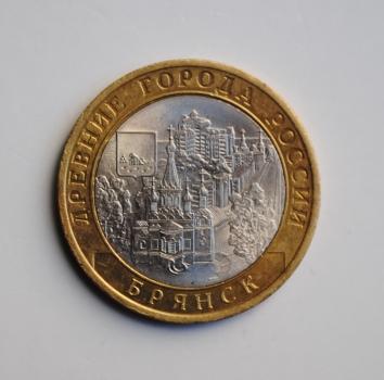 Россия 10 рублей 2010 г., UNC, 'Древние города России - Брянск'