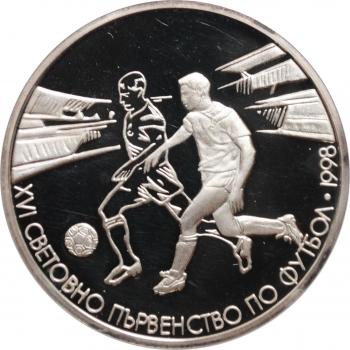 "Болгария 500 левов 1996 г., PROOF, ""XVI Чемпионат мира по футболу"""