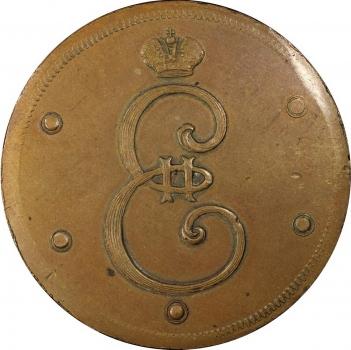 """Россия 5 копеек 1796 г., PCGS SP63 BN Novodel, """"Императрица Екатерина II (1762 - 1796)"""""""