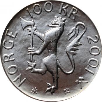 ГДР 20 марок 1982 г., UNC, '125 лет со дня рождения Клары Цеткин'