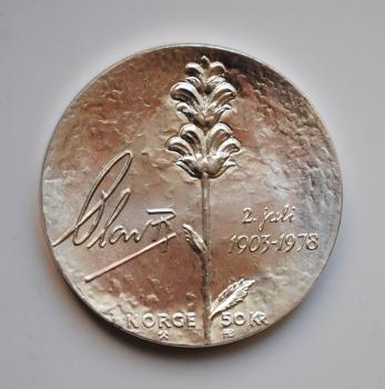 Норвегия 50 крон 1978 г., BU, '75 лет со для рождения Короля Улафа V'