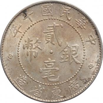 ГДР 20 марок 1966 г., UNC, '250 лет со дня смерти Готфрида Вильгельма Лейбница'