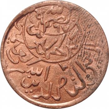 "Йемен 1/80 риала AH 1377 (1958 г.), BU, ""Король Ахмед бен Яхья (1948 - 1962)"""