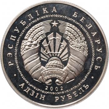 Ангола 20 сентаво 1962 г., UNC, 'Португальская колония (1921 - 1974)'