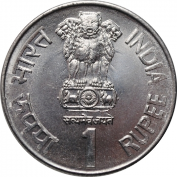 """Индия 1 рупия 1994 г., UNC, """"Международный год семьи"""""""