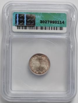 США 50 центов 1936 г., UNC, '100 лет штату Арканзас, Джозеф Тейлор Робинсон'