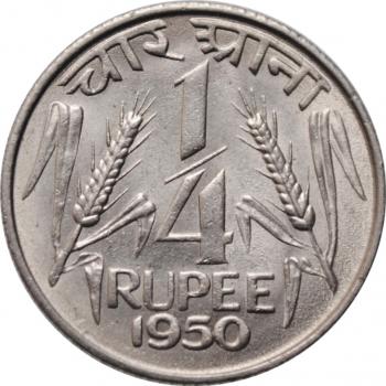 """Индия 1/4 рупии 1950 г., UNC, """"Республика Индия (1950 - 1956)"""""""