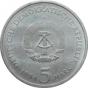 ГДР 5 марок 1985 г., UNC, '40 лет со дня разрушения Дрездена, Цвингер'