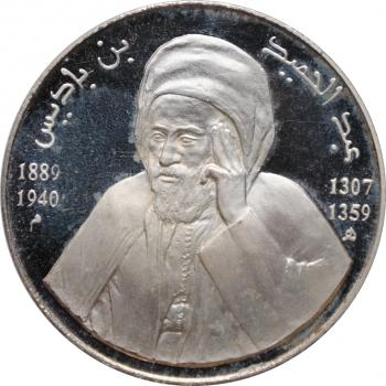 Ангола 20 сентаво 1921 г., UNC, 'Португальская колония (1921 - 1974)'