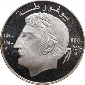 """Бруней 10 долларов 1984 г., BU, """"День независимости''"""