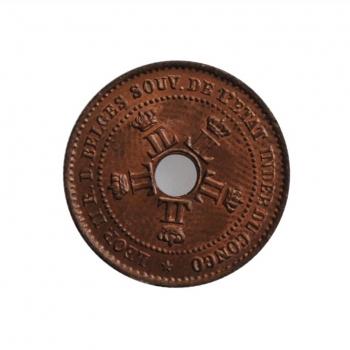 ГДР 5 марок 1968 г., UNC, '125 лет со дня рождения Роберта Коха'