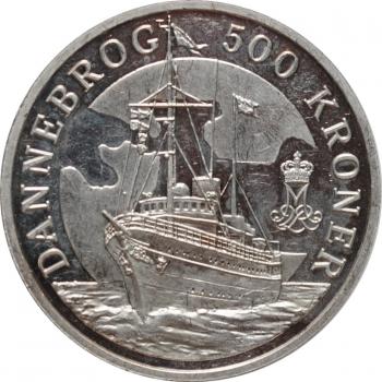 ГДР 5 марок 1977 г., UNC, '125 лет со дня смерти Фридриха Людвига Яна'