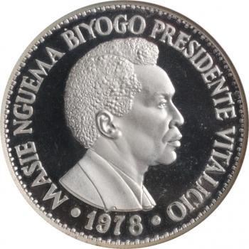 США 50 центов 1986 г., PROOF, '100 лет Статуе Свободы'