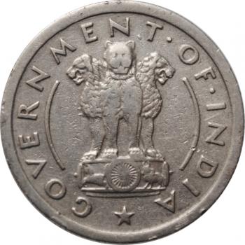"""Индия 1/2 рупии 1955 г., XF, """"Республика Индия (1950 - 1956)"""""""