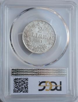 Папская область 2 лиры 1867 г. XXII, BU, 'Папа Пий IX (1846 - 1878)'