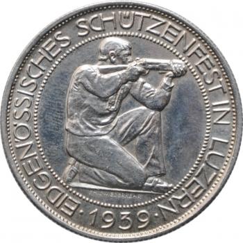 ГДР 5 марок 1971 г., UNC, '400 лет со дня рождения Иоганна Кеплера'