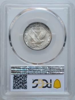 США 1 доллар 1923 г., UNC, 'Мирный доллар'