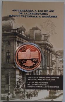 Румыния 1 лей 2010 г., PROOF, '130 лет Национальному банку Румынии'