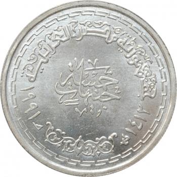 ГДР 20 марок 1969 г., UNC, '220 лет со дня рождения Иоганна Вольфганга фон Гёте'