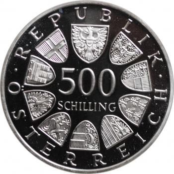 """Австрия 500 шиллингов 1985 г., PROOF, """"400 лет Грацскому университету имени Карла и Франца"""""""