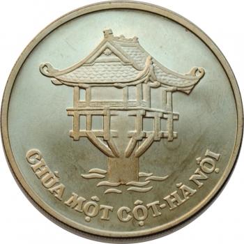 """Вьетнам 10 донгов 1989 г., PROOF, """"Пагода с одной колонной"""""""