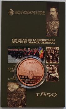 Румыния 1 лей 2009 г., PROOF, '150 лет со дня создания Генерального штаба Румынской армии'