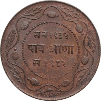 """Индаур 1/4 анна BS 1992 (1935), UNC, """"Махараджа Яшванта Рао II (1926 - 1948)"""""""