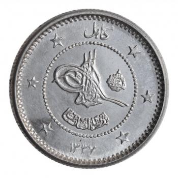 "Афганистан 5 афгани 1958 г., BU, ""Король Мухаммед Захир-шах (1933 - 1973)"""