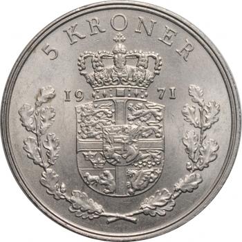 Французские Афар и Исса 1 франк 1971 г., BU, 'Заморская территория Франции (1968 - 1975)'