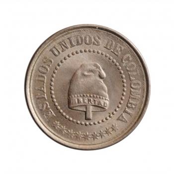 Румыния 100000 лей 1946 г., UNC, 'Король Михай I (1940 - 1947)'