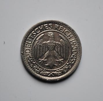 Германия 50 пфеннигов 1930 г. E, VF-XF, РЕДКАЯ