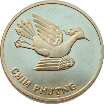 """Вьетнам 5 донгов 1989 г., PROOF, """"Мифологическая птица - Феникс"""""""