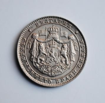 Болгария 2 лева 1925 г., BU, 'Царь Борис III (1918 - 1943)'