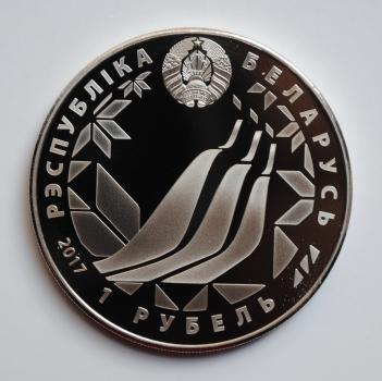 Россия 3 рубля 1995 г., PROOF, 'Освобождение Европы от фашизма. Кенигсберг'
