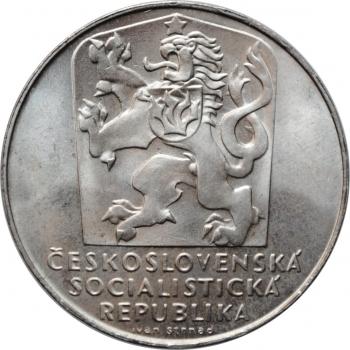 """Чехословакия 25 крон 1970 г., BU, """"25 лет Независимости Чехословакии"""""""