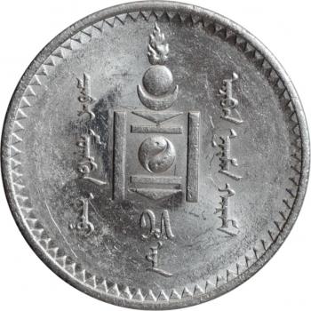 """Монголия 1 тугрик 1925 г., UNC, """"Народная Республика (1924 - 1939)"""""""