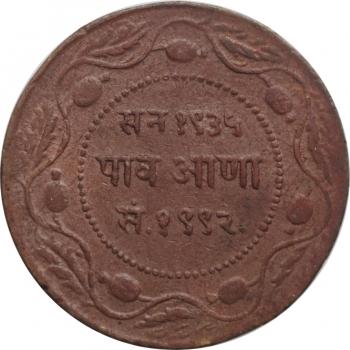 """Индаур 1/4 анна BS 1992 (1935), AU, """"Махараджа Яшванта Рао II (1926 - 1948)"""""""