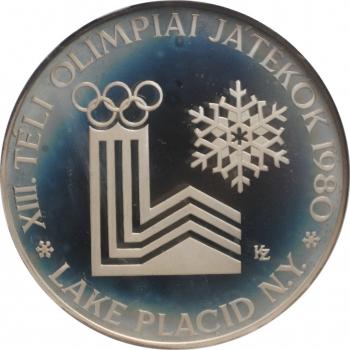 СССР 10 рубрей 1980 г. ЛМД, BU, 'XXII летние Олимпийские Игры, Москва 1980 - Гонки на оленях'